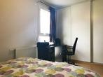 Sale House 3 rooms 64m² Labarthe-sur-Lèze (31860) - Photo 4