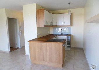 Vente Appartement 2 pièces 42m² Frouzins - Photo 1