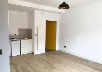 Renting Office 2 rooms 22m² Portet-sur-Garonne (31120) - Photo 1