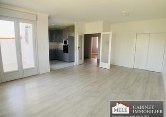 Vente Maison 5 pièces 108m² Cenon - Photo 1