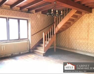 Sale House 3 rooms 90m² Latresne (33360) - photo