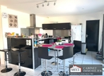 Vente Maison 5 pièces 132m² Artigues pres bordeaux - Photo 2