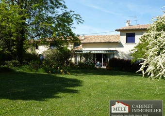 Sale House 9 rooms 235m² Salleboeuf - Photo 1