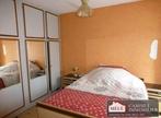 Vente Maison 4 pièces 87m² Salleboeuf - Photo 7
