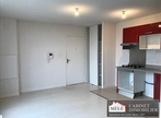 Vente Appartement 2 pièces 40m² Villenave-d'Ornon (33140) - Photo 4