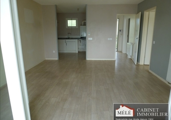 Vente Appartement 2 pièces 48m² Cenon (33150) - Photo 1