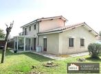 Sale House 7 rooms 153m² Bouliac - Photo 1