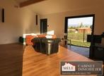 Sale House 4 rooms 104m² Cenac - Photo 4