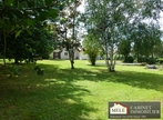 Sale Land 592m² Creon - Photo 1