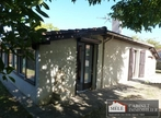 Vente Maison 5 pièces 90m² Bouliac - Photo 1