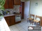 Vente Maison 4 pièces 100m² Quinsac - Photo 6