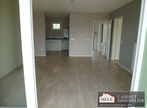 Vente Appartement 2 pièces 48m² Cenon (33150) - Photo 2