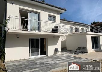 Vente Maison 9 pièces 280m² Floirac - Photo 1
