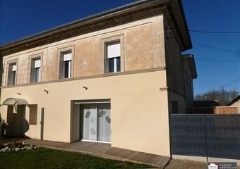 Vente Maison 4 pièces 93m² Camblanes-et-Meynac (33360) - photo