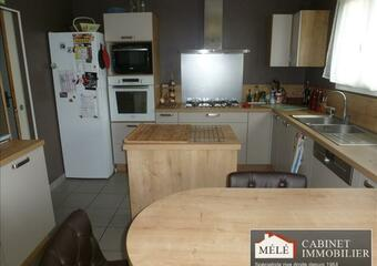 Sale House 6 rooms 120m² Sadirac (33670) - photo