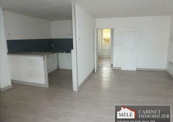 Sale House 4 rooms 60m² Langoiran (33550) - Photo 1