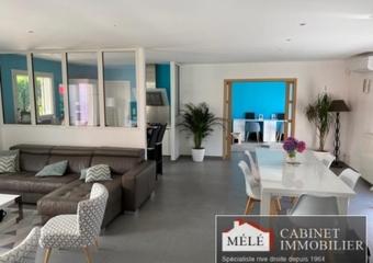 Sale House 5 rooms 135m² Tresses - Photo 1