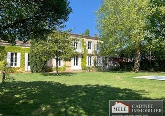 Vente Maison 7 pièces 250m² Bordeaux - Photo 1
