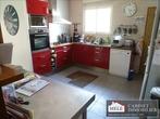 Vente Maison 5 pièces 148m² Quinsac (33360) - Photo 7
