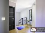 Vente Maison 7 pièces 250m² Bouliac - Photo 6