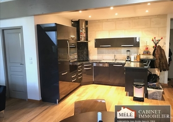 Vente Appartement 3 pièces 71m² Carignan-de-Bordeaux (33360) - photo