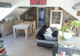 Vente Appartement 31m² Dunkerque (59140) - Photo 1