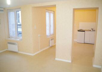 Vente Appartement 29m² Dunkerque (59140) - Photo 1