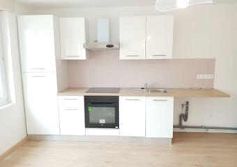 Vente Appartement 54m² Bray-Dunes (59123) - Photo 1