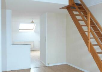 Vente Appartement 47m² Dunkerque (59140) - Photo 1