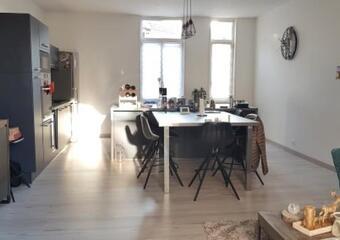 Vente Appartement 5 pièces 78m² Malo-les-Bains - photo 2