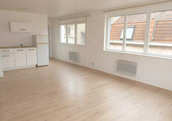 Vente Appartement 42m² Dunkerque (59240) - Photo 1