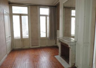 Vente Appartement 85m² Dunkerque (59140) - Photo 1