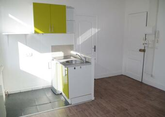 Vente Appartement 2 pièces 35m² Dunkerque - Photo 1
