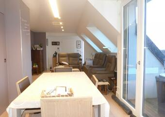 Vente Appartement 4 pièces 77m² Bray-Dunes - Photo 1