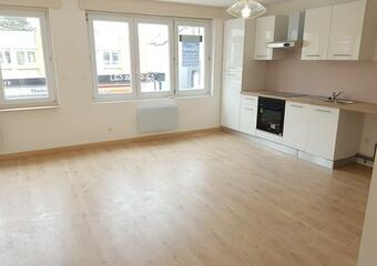 Vente Appartement 121m² Bray-Dunes (59123) - Photo 1