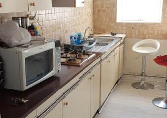 Vente Appartement 4 pièces 41m² Malo-les-Bains - Photo 1