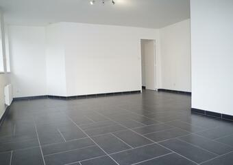 Vente Appartement 53m² Dunkerque (59240) - Photo 1