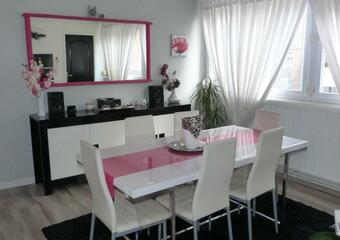 Vente Appartement 50m² Dunkerque (59140) - Photo 1