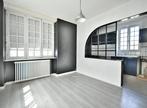 Vente Maison 7 pièces 150m² BREHAND - Photo 3