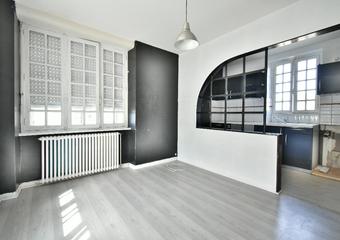 Vente Maison 7 pièces 150m² BREHAND - Photo 1