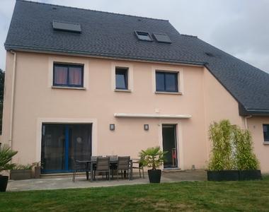 Vente Maison 8 pièces 190m² SAINT JOUAN DE L ISLE - photo