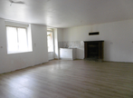 Vente Maison 2 pièces 45m² PLUMIEUX - Photo 2
