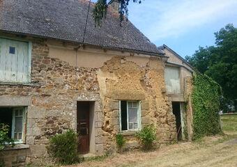 Vente Maison 3 pièces 100m² TREMEUR - photo