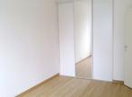 Vente Maison 7 pièces 131m² UZEL - Photo 5