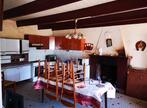 Vente Maison 4 pièces 60m² MEGRIT - Photo 7