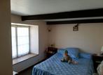 Vente Maison 4 pièces 60m² LANRELAS - Photo 5