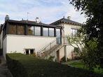Vente Maison 8 pièces 152m² Mauron (56430) - Photo 8