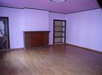 Vente Maison 14 pièces 252m² MAURON - Photo 3