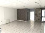 Vente Bureaux 75m² DINAN - Photo 3