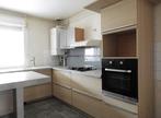 Vente Maison 6 pièces 115m² PLOERMEL - Photo 4